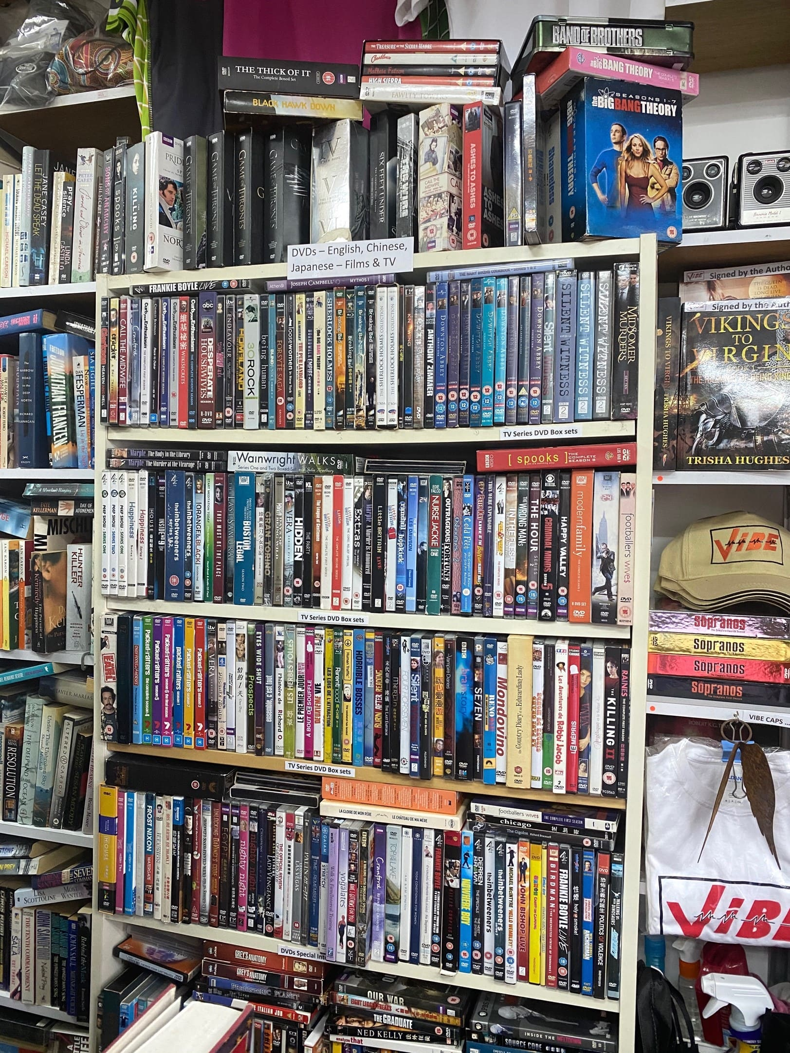DVDs at VIBE