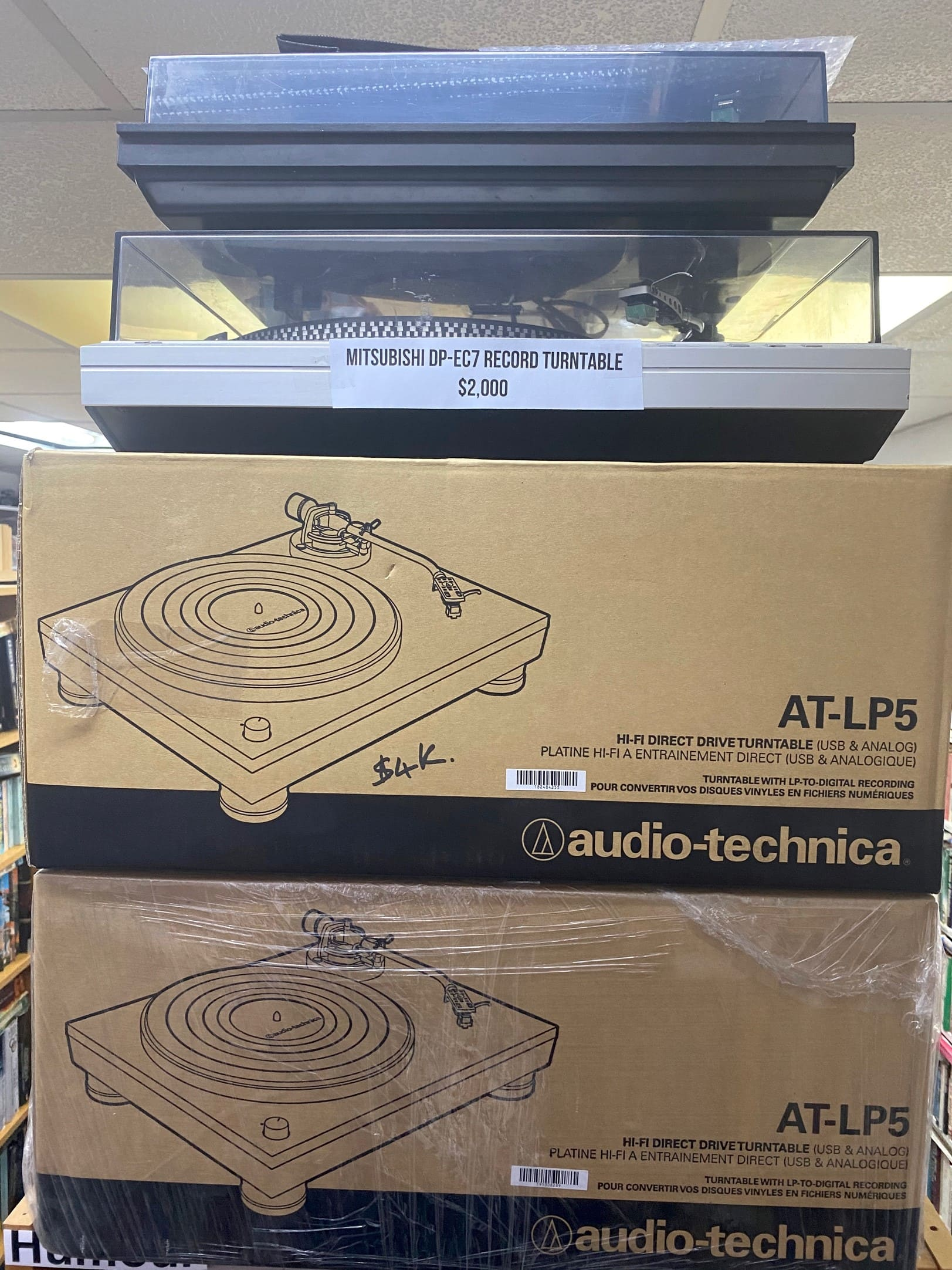 Turntables, speakers and hifi equipment at VIBE